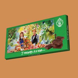 "Шоколад горький 72% ""У самовара я и моя"" 100 г от World & Time"