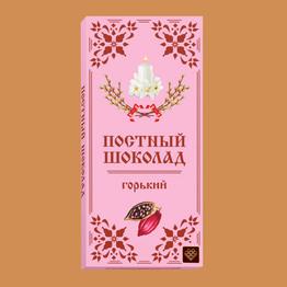 Постный горький шоколад