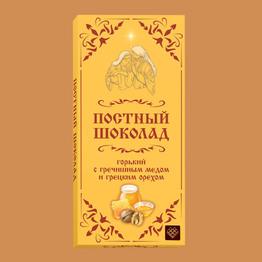 Постный горький шоколад с гречишным медом и грецким орехом