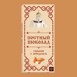 Постный горький шоколад с жареным миндалем