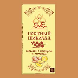 Постный горький шоколад с лимоном и имбирем