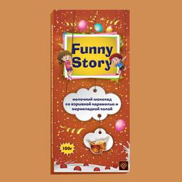 Funny Story Молочный шоколад с взрывной карамелью и мармелад колой