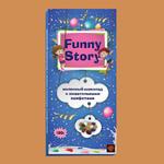 Funny Story Молочный шоколад с жевательными конфетами ассорти