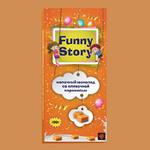 Funny Story Молочный шоколад со сливочной карамелью
