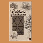 Сибирские деликатесы Шоколад горький 68%