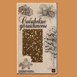 Сибирские деликатесы Шоколад молочный с облепихой и кунжутом