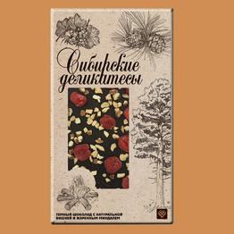 Сибирские деликатесы Шоколад темный с натур вишней и жар миндалем