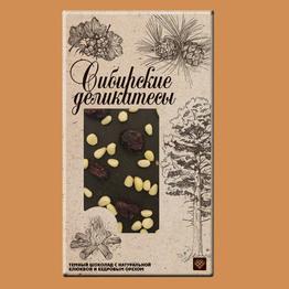 Сибирские деликатесы Шоколад темный с натур клюквой и кедровым орехом