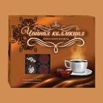 Чайная коллекция Шоколадные конфеты ассорти