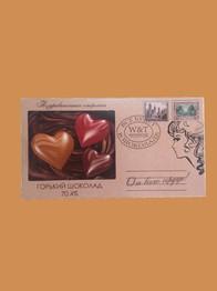 """Конверт """"От всего сердца"""" шоколад горький 70,4%, 100г  World & Time"""