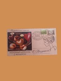 """Конверт """" С праздником"""" шоколад молочный с фундуком 33% 100г тм World & Time"""