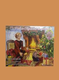 """Трюфели ручной работы в малиновой обсыпке """"С Новым годом и Рождеством """" от World & Time 160г"""
